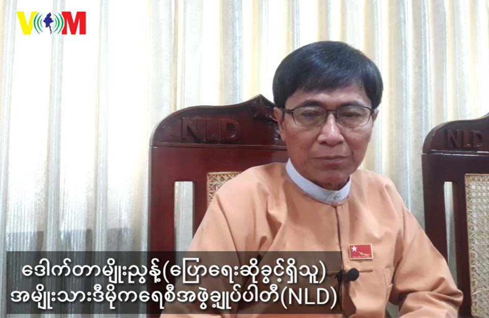 Exclusive Interview with Dr. Myo Nyunt, NLD spokesperson